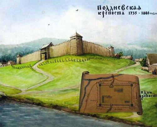 Полдневская крепость